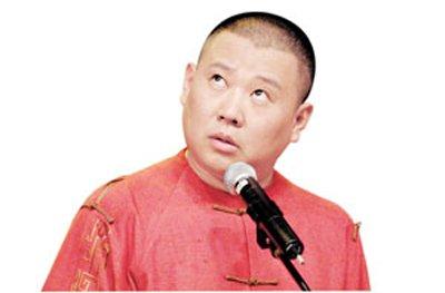 """郭德纲沉默变哑 网友""""挺郭""""""""倒郭""""网络闹翻天"""
