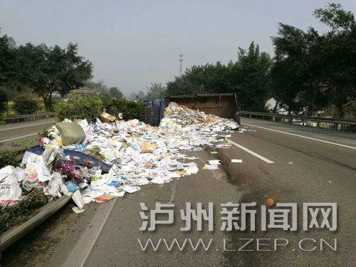 泸州一货车高速路上爆胎侧翻 废纸撒一地致交通堵塞