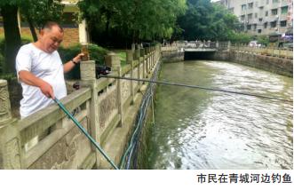 成都小钢管厂被关停 青城河畔已可喝茶钓鱼(图)