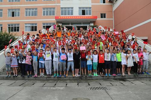 600余学生家长奔赴嘉祥锦江校区 共话新教育