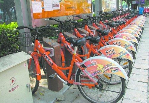成都自行车租赁点空位难找 市民称车好借难还