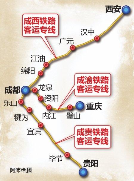 西部大开发重点工程新开工23项 四川省占4个