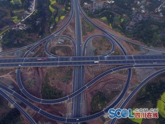 成安渝高速30日全线通车 出入成都城区别走成洛大道