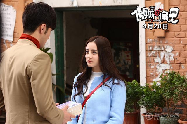 """《傲娇与偏见》正式上映 """"甜蜜杀""""片段曝光"""