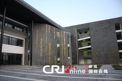 组图:新北川中学竣工 面积7万平米总投资近2亿
