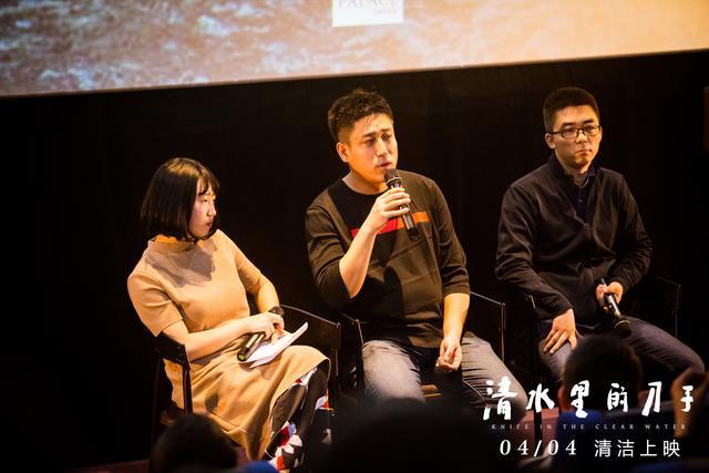 导演王学博成都路演:这部电影讲的是人性
