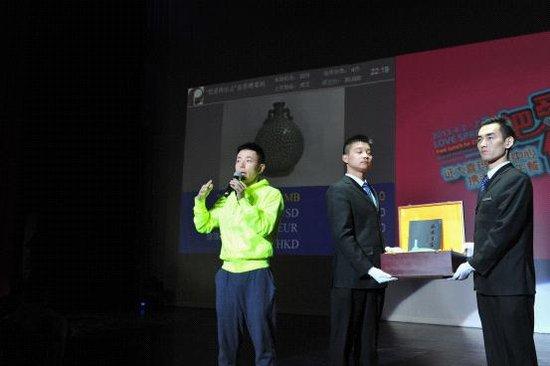 """""""免费午餐""""两周年上海义卖龙泉官窑巧行公益"""