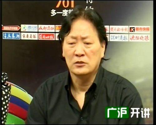 视频特辑:广沪开讲01期 与余东风等聊世界杯