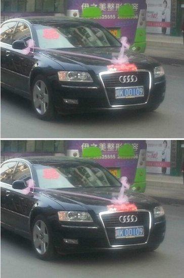 网曝奥迪公车变婚车 微内江回复 非公务车