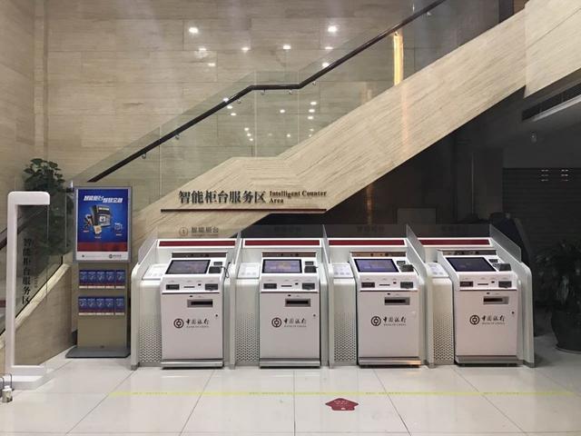 """四川中行推广""""智能柜台"""" 打造智慧银行"""