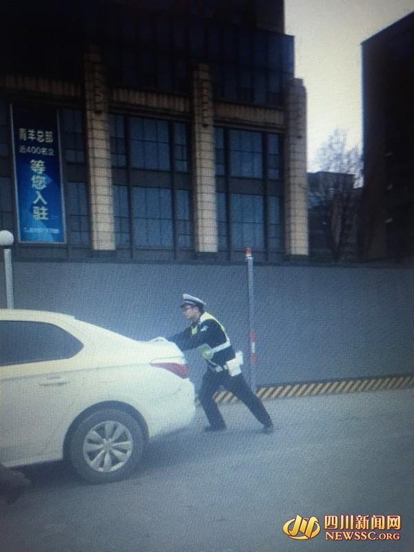 成都一轿车故障停路边致拥堵 95后协警帮忙推车(图)