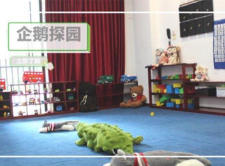 """""""成都城南这家幼儿园没有""""桌椅"""""""