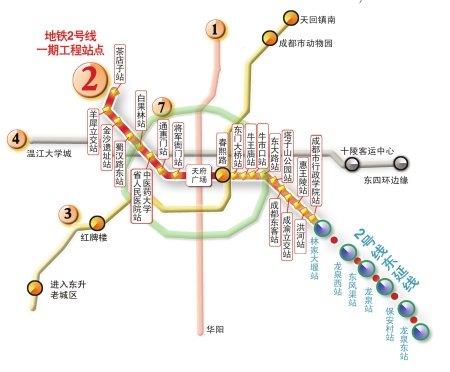 地铁2号线一期工程 轨通 明年国庆试运营