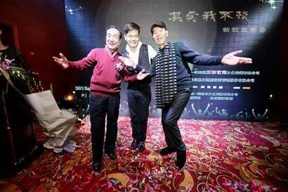 巴蜀笑星刘海成都遭抢劫 损失3万余元摄影器材(图)