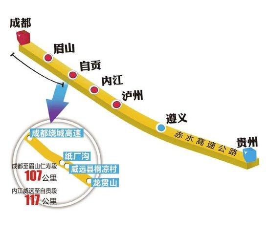 记者了解到,成自泸赤高速公路泸州段分为北段和南段,其中泸州至自贡段