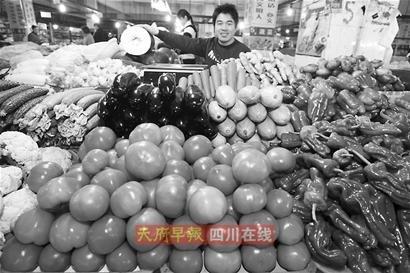 四川制定稳定物价措施 资源性产品年内不调价