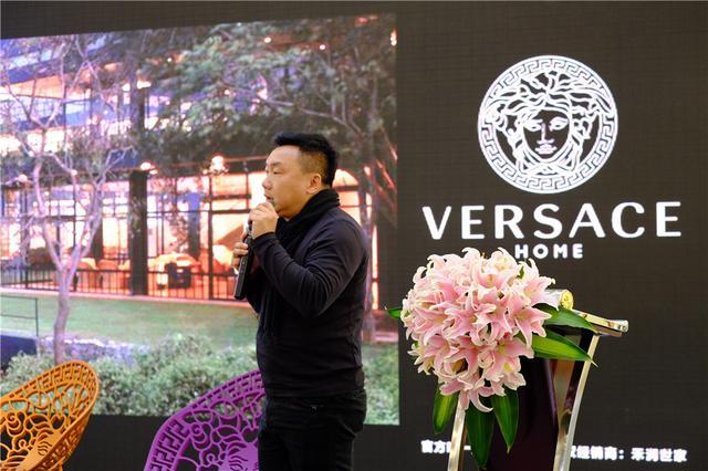 范思哲家居花开蓉城 成都迎来设计之春