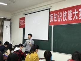 """张丹秋校长谈教改 教师全明星赛大玩""""花样"""""""