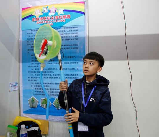 四川省青少年科技创新大赛孵化青少年科学梦