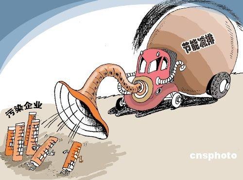国务院透露通知出哪些节v春雪关键词春雪语文初中沁园图片