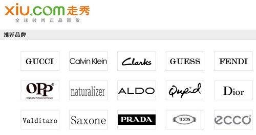 法国时尚品牌OPP授权入驻奢侈品平台[走秀网