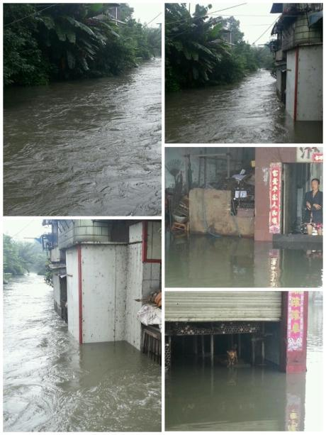 四川省气象台发布暴雨和雷电橙色预警 多地有暴雨
