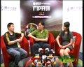 视频特辑:广沪开讲23期 支持章鱼哥的预测