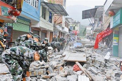 8级抗震标准重建建筑抵不住7级地震 令人质疑