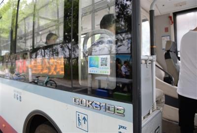 5月4日起亚博电竞客户端下载可扫码坐公交 前三天半价优惠