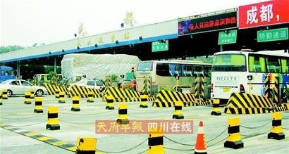 国庆最后一天成都47.6万人返程 高速未现拥堵
