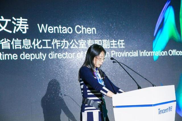 """腾讯全球合作伙伴大会开幕 """"创想·智造""""成亮点"""