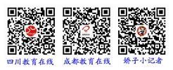 """四川文科头名 """"乖乖""""女学霸揭榜现场展现高情商"""