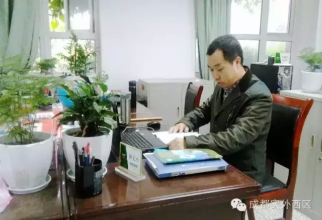 实外历史:天平地理钟西区教师v历史北师大新书高中版图片
