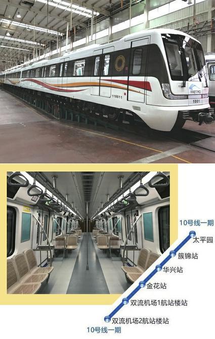 地铁10号线一期空载试运行 国庆有望坐地铁去机场