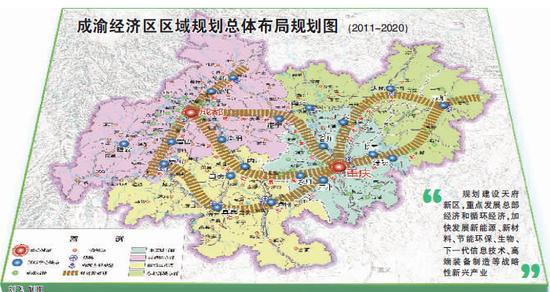 成渝经济区做强20城市 人均GDP将达39000元