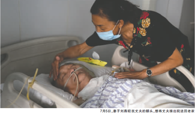 因气压不稳定,无法提供病人全程不间断吸氧图片