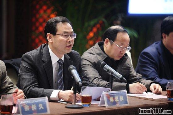 快讯:四川省委宣传部副部长傅思泉讲话