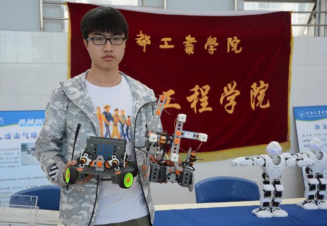 四川省青少年科技创客活动成果展示