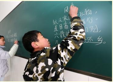 泸州两乡镇爱诗成风 12岁孩子信手写古体诗(图)