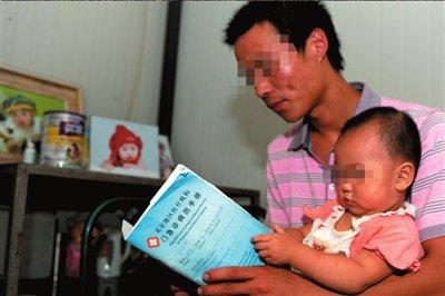北京一女婴出现性早熟 曾饮用圣元奶粉半个月