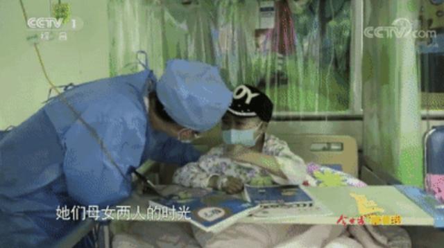 """遂宁""""最悲伤作文""""女孩骨髓移植 已找到她妈妈(图)"""