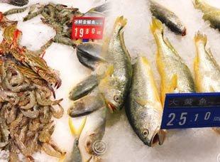 成都东门新增超市 海鲜便宜菜品丰富