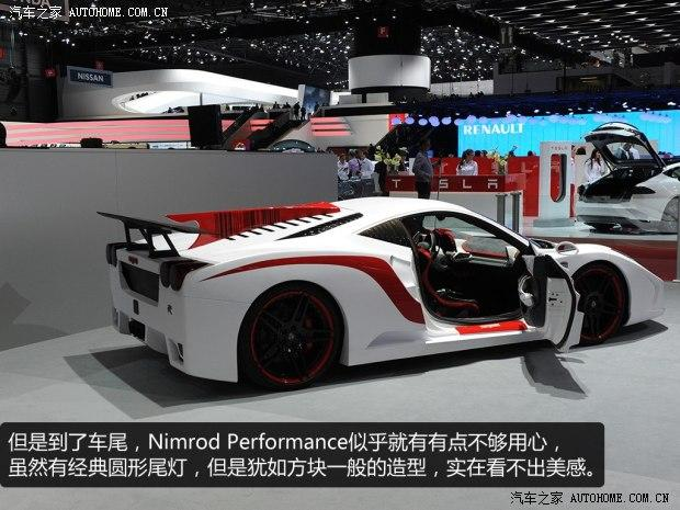 ormance改装法拉利LaFerrari风格458-改装车集锦 日内瓦改装车之跑高清图片