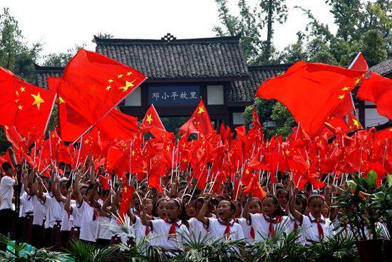 旅游风向标 四川将打造多个4A级红色旅游景区