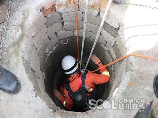 绵阳两男子下枯井被困 市民用电风扇送风等消防(图)