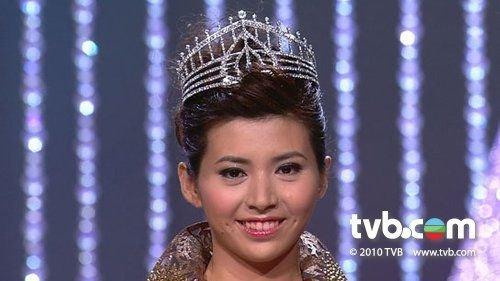 2010港姐出炉:陈庭欣爆冷夺冠 兼获亲善奖