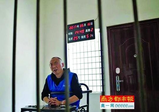 四川破获五行币特大网络传销案:遍布8国涉案5.2亿