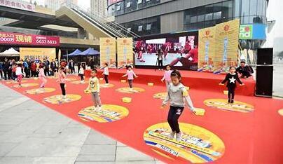 全民跳绳大赛掀成都秋季健身热潮