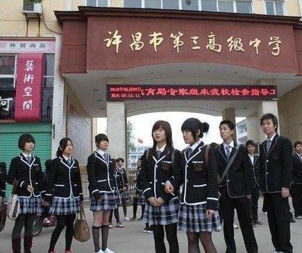 许昌市三高女生短裙黑丝袜的校服让众多网友感叹不已