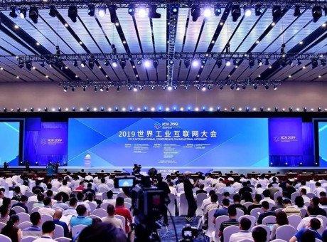 聚焦!世界工业互联网大会在成都西博城启幕